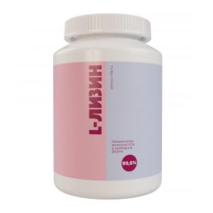 L-Лизин моногидрохлорид, аминокислота в свободной форме 99,6%, 100 капсул по 450 мг